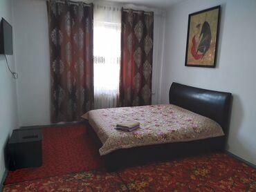квартиры на сутки in Кыргызстан | ПОСУТОЧНО: 1 комната, Постельное белье, Бронь, Бытовая техника, Можно с животными
