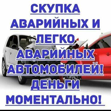 Телефон бишкек купить - Кыргызстан: Другое 2020