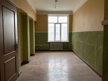 Сдаю офисное помещение общей площадью в Бишкек