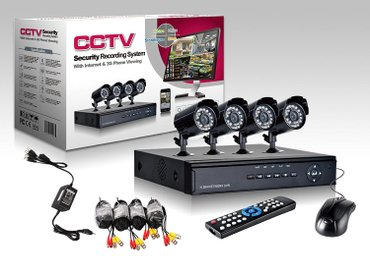 Kompletan video nadzor dvr sa 4 kamere  - Nis