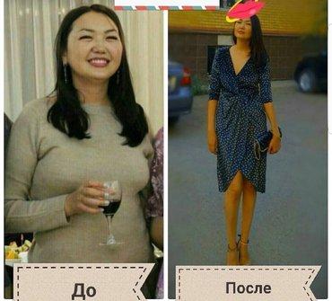 билайт для похудения в оригинале 96 капсул бардовых есть бесплатная до в Бишкек