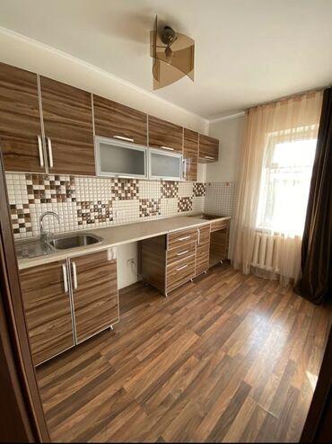 инверторы для солнечных батарей 56000 в Кыргызстан: Продается квартира: 3 комнаты, 63 кв. м