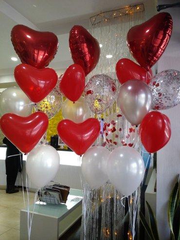 Любимым сердца и шары с конфетти! в Лебединовка