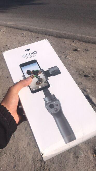 аккумуляторы для смартфонов в бишкеке in Кыргызстан | XIAOMI: Стабилизатор для смартфона !!!!!! Основные характеристики  Тип электри