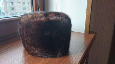 9776 объявлений: Норковая шапка