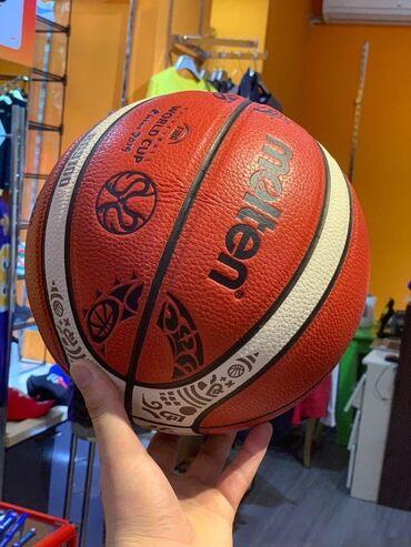 Toplar - Azərbaycan: Molten basketbol topu hem zal hem col ucun