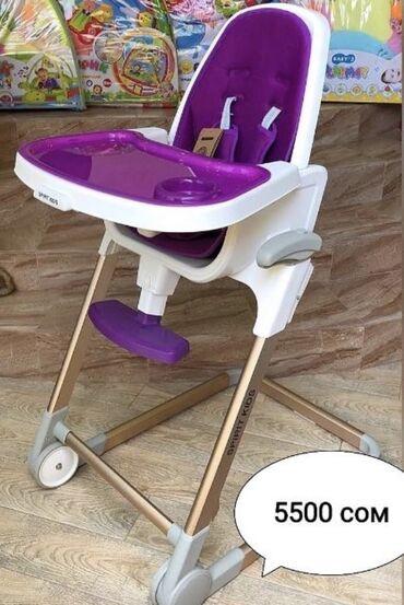 Другие товары для детей в Каинды: Стульчик для кормленияОбщие характеристикиТипстульчикТип