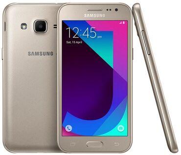 Samsung s 5 - Azərbaycan: İşlənmiş Samsung Galaxy J2 Core 16 GB boz