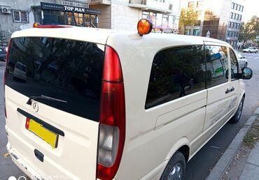 Auto services - Srbija: Internacionalni, Regionalni, Prevoz do aerodroma, Prevoz po gradu Putnički automobil, Minibus | 8 seats