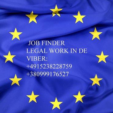 Для работы в Германию, Испанию, Италию и Грецию требуются люди в Душанбе