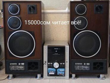 музыкальный центр в Кыргызстан: Колонки S-90 и музыкальный центр. Мощный. Басс. Буфер. Читает всё