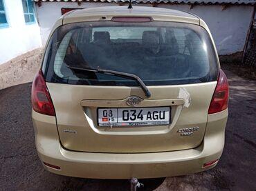 Транспорт - Жаркынбаев: Toyota Corolla Verso 1.8 л. 2002