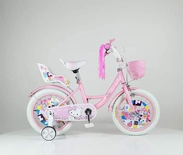 """Cat - Srbija: Dečiji Bicikl Miss Cat 16""""   sa pomocnim tockovima   9900dinara    Vrs"""