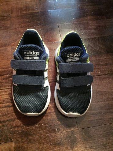 Adidas-patikice-kozne - Srbija: Adidas patikice za bebe/hodanje. Ocuvane. Velicina 23