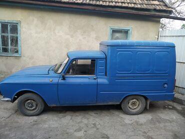 Грузовые перевозки - Кант: Услуга грузавое такси. Москвич 2115 (Шиньен) грузоподъёмность 1000