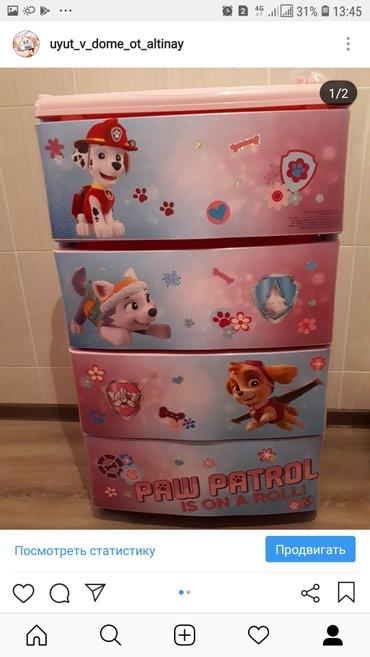 Комоды для детей и взрослых. в Бишкек