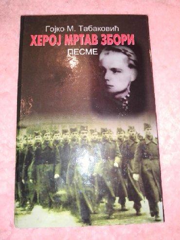 Knjiga HEROj MRTV ZBORI pesme - Valjevo
