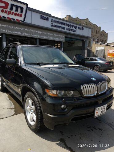 BMW | Beograd: BMW X5 4.4 l. 2004 | 250000 km