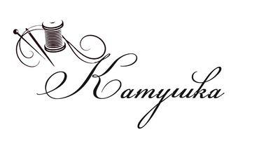 ремонт обувь в Кыргызстан: Ремонт, реставрация одежды   Платья, Штаны, брюки, Куртки