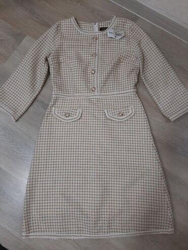 Твидовое платье под Chanel, Абсолютно новое, с этикеткой, брала в