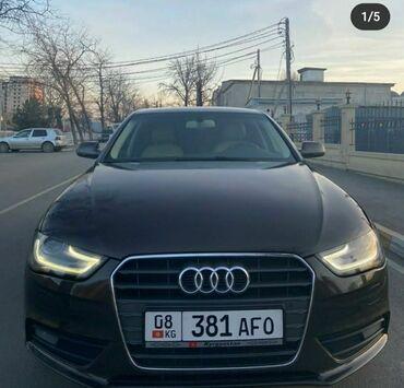 Audi A4 1.8 л. 2013 | 103000 км