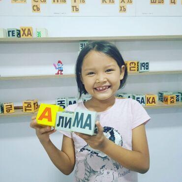 Другие музыкальные инструменты - Кыргызстан: Г. Ош - научу ребенка читать за 1 месяц  1 урок бесплатный,  в группе