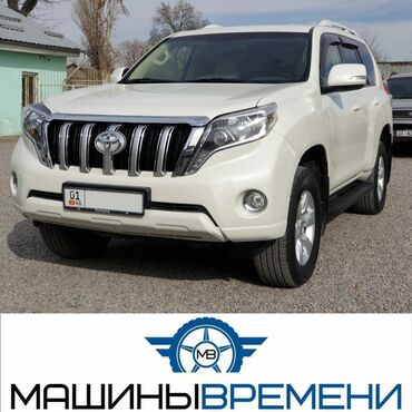 Toyota Land Cruiser Prado 4 л. 2014