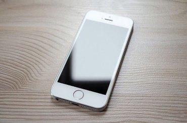Срочно iphone 5s 32гиг silver идеал. брал год назад в цуме за 19500 ещ в Бишкек