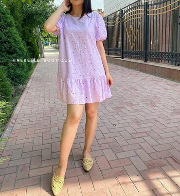 Платье размер: стандарт свет : голубой ош