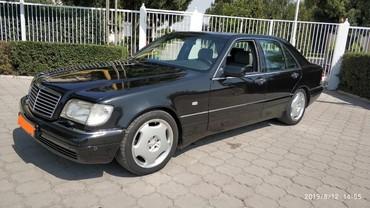Mercedes-Benz S 500 1998 в Бишкек