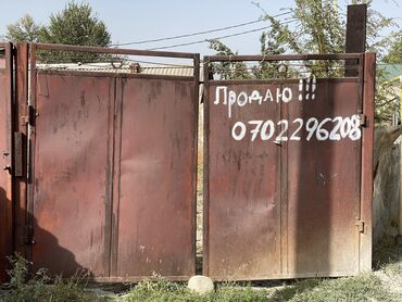 сухой лед бишкек in Кыргызстан   ОСВЕЩЕНИЕ: 3 соток, Для бизнеса, Собственник, Договор купли-продажи, Генеральная доверенность