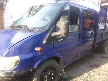 форд транзит бортовой утка нос в Сокулук
