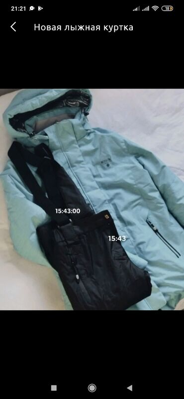 Продаю лыжный костюм за 1500 сом, размер 48