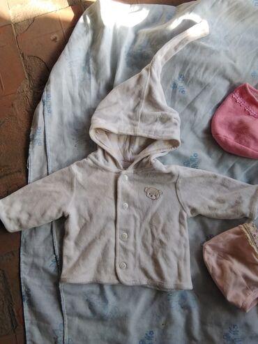 Вещи для новорождённых от 20 до 200