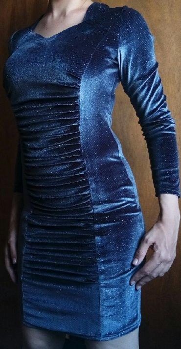 коктейльные платья в пол в Кыргызстан: Блестящее платье в отличном состоянии, надето 1 раз на праздник. цвет