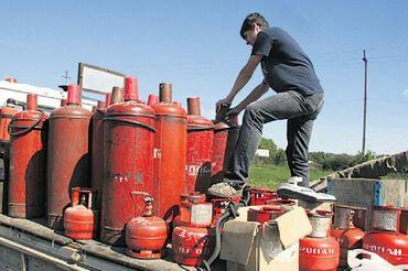 Доставка газ баллон бесплатно