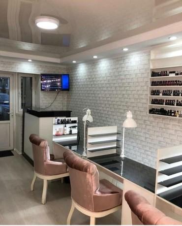 продается-коммерческая-недвижимость в Кыргызстан: Срочно продается действующий бизнес салон красоты с хорошей