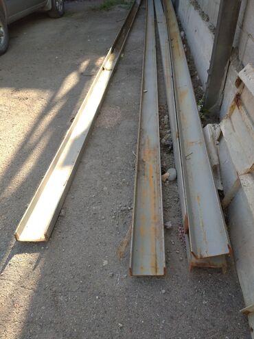 прод дом в Кыргызстан: Прод швеллер российсаий 16 по 8,5 метров длиной пять хлыстов по 750с
