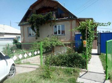 Продаю дом в городе Каракол, или меняю в Лебединовка