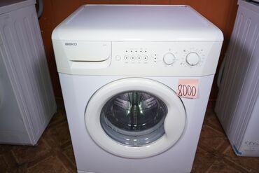 Фронтальная Автоматическая Стиральная Машина Beko 6 кг