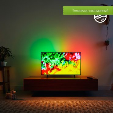 Продам плазменный телевизор от фирмы Ясин в Кант