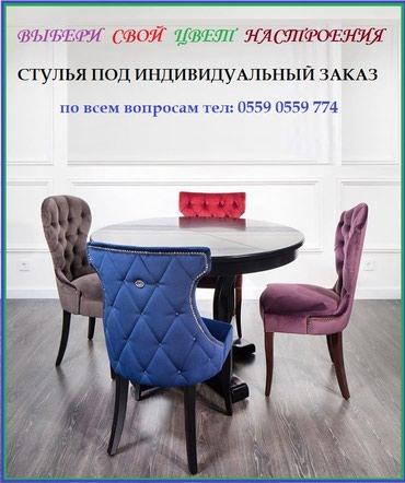 ad-image-51607454