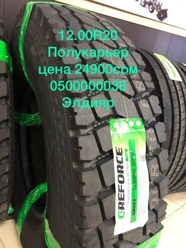 шины для грузовых автомобилей в Кыргызстан: Продаю фирменные шины Грефорс для Хова Камаз Фура для грузовых авто г