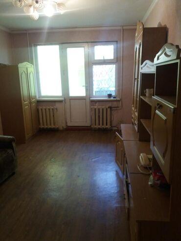 Продается квартира: 2 комнаты, 44 кв. м