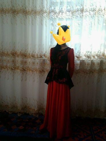 balnye platya na prokat в Кыргызстан: Продаю национальное платье 44 размера. Состояние идеальное, пояс съё