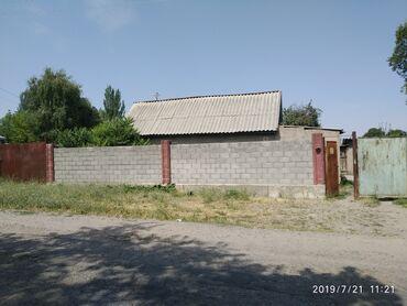 Недвижимость - Кызыл-Туу: 76 кв. м 5 комнат, Сарай, Забор, огорожен