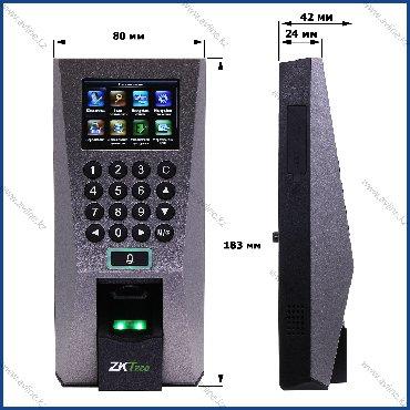 Barmaq izi muhafize aparati/F18Access control sistemlerinin bir novu