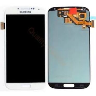 audi s4 27 t - Azərbaycan: Yeni Samsung Galaxy S4 ağ
