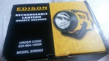 618 elan | EV ÜÇÜN DIGƏR MALLAR: Edison fanar  Heç işlənməyib Həyət üçün