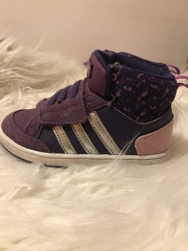 Adidas duboke patike za devojcice br25 - Novi Sad